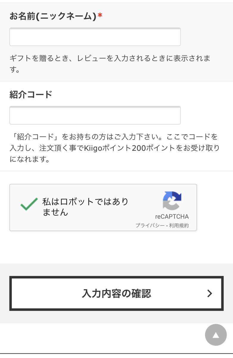 f:id:Sabuaka:20190314194712p:plain