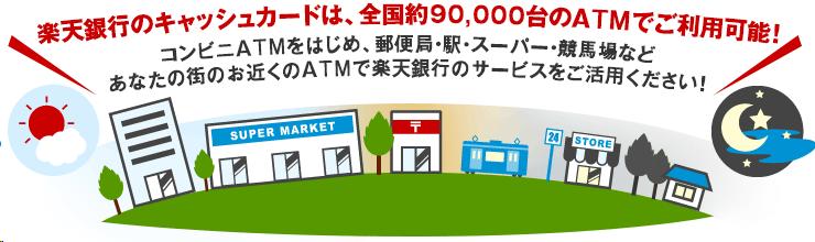 f:id:Sabuaka:20190315021907p:plain