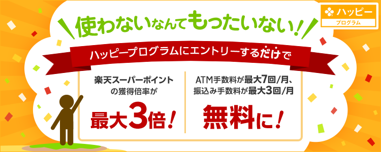 f:id:Sabuaka:20190315152738p:plain