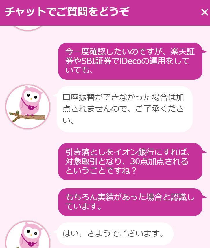 f:id:Sabuaka:20190317173345p:plain