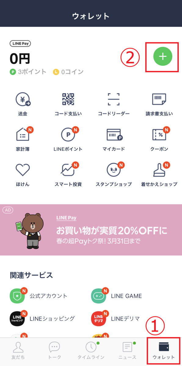 f:id:Sabuaka:20190322023308p:plain