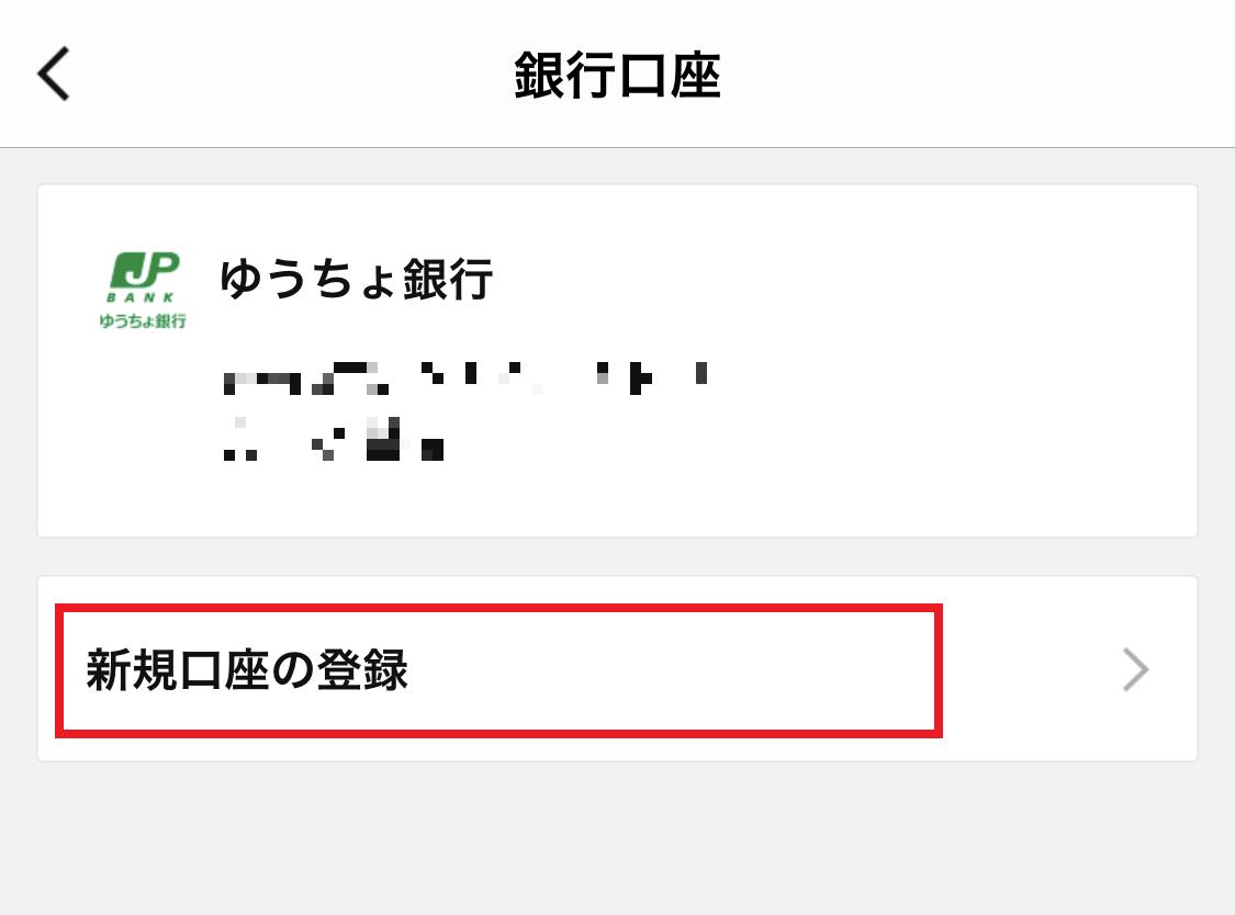 f:id:Sabuaka:20190322023748p:plain