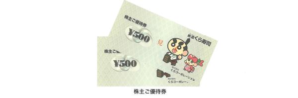 f:id:Sabuaka:20190326181214p:plain