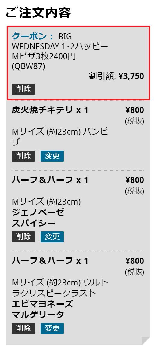 f:id:Sabuaka:20190327004801p:plain