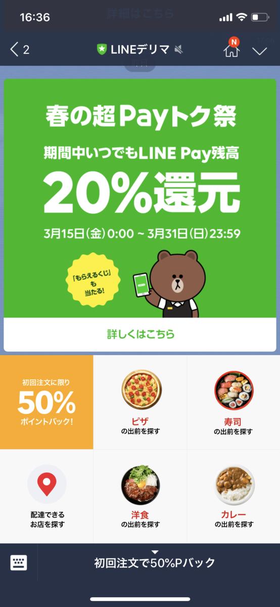 f:id:Sabuaka:20190327163810p:plain