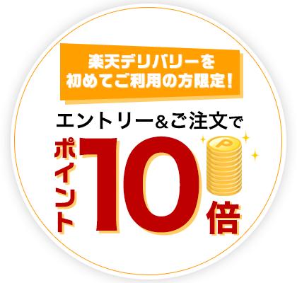 f:id:Sabuaka:20190327175711p:plain