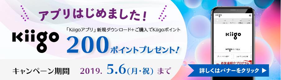 f:id:Sabuaka:20190401203530p:plain