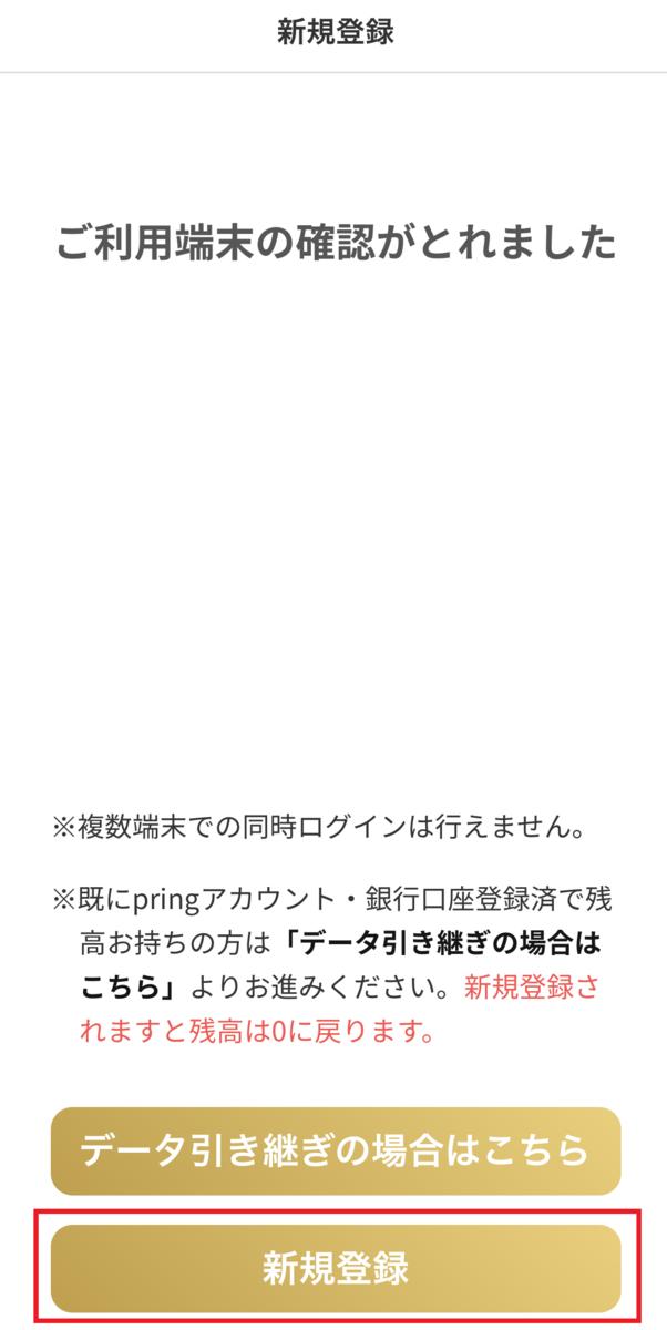 f:id:Sabuaka:20190408013702p:plain