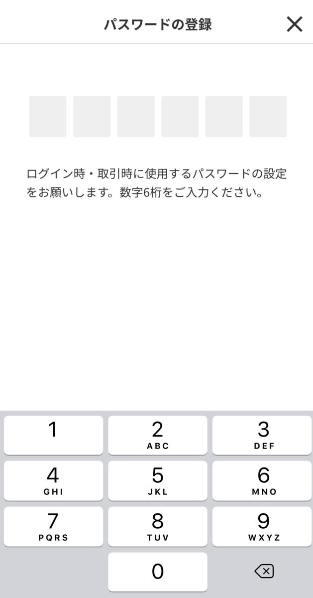 f:id:Sabuaka:20190408013751p:plain