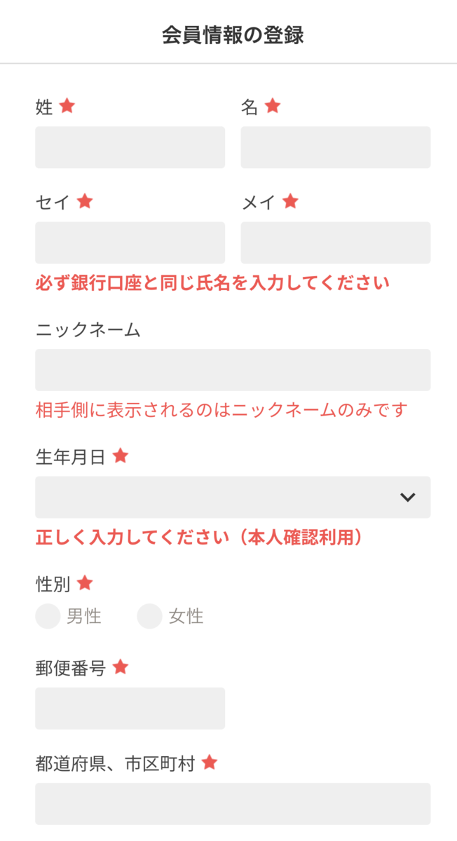 f:id:Sabuaka:20190408013834p:plain