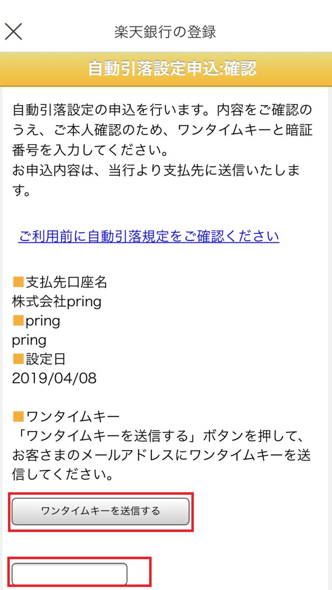 f:id:Sabuaka:20190408014402p:plain