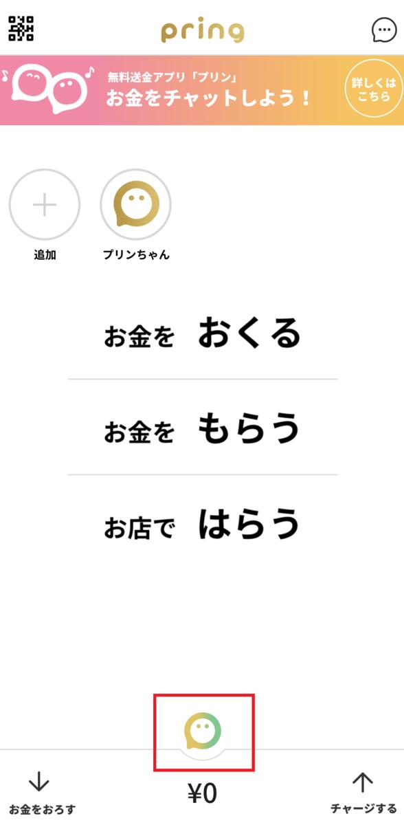 f:id:Sabuaka:20190408014817p:plain