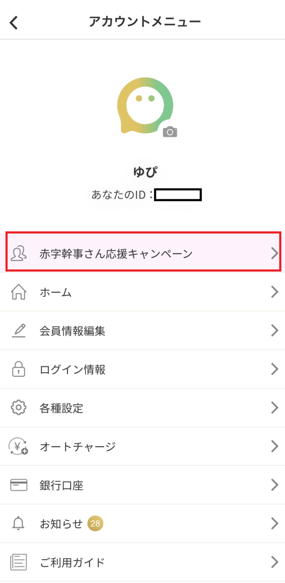 f:id:Sabuaka:20190408014959p:plain