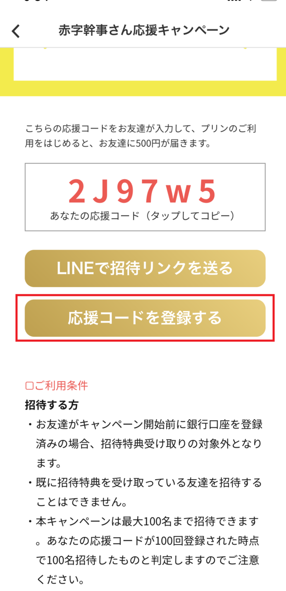 f:id:Sabuaka:20190408015113p:plain