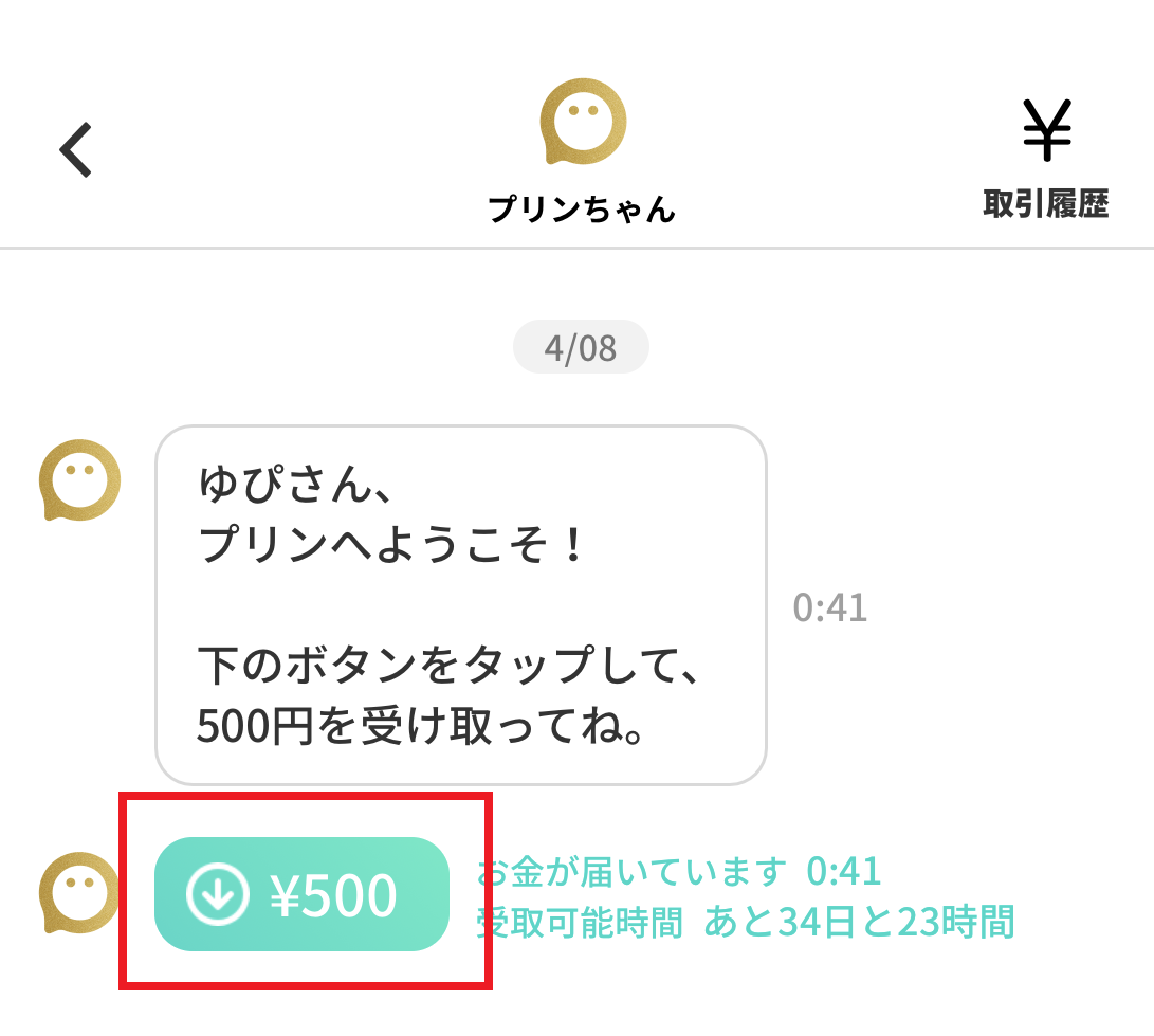 f:id:Sabuaka:20190408015651p:plain