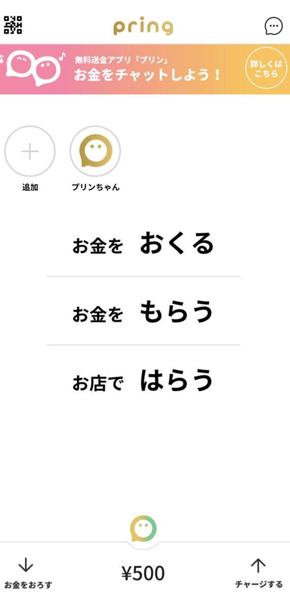 f:id:Sabuaka:20190408015930p:plain