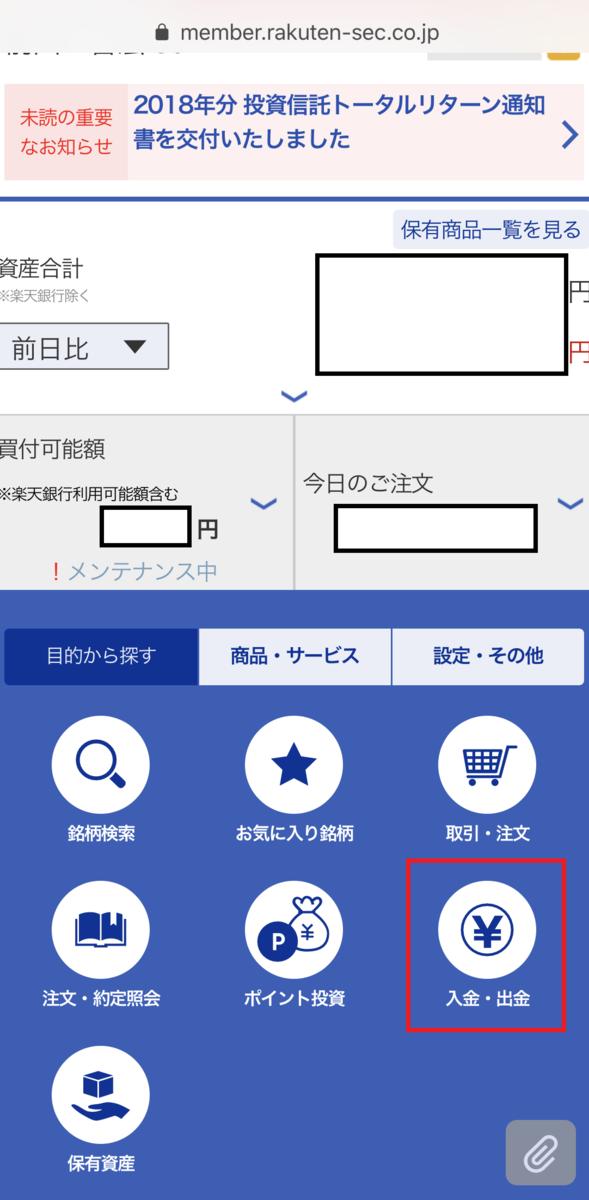 f:id:Sabuaka:20190415022958p:plain