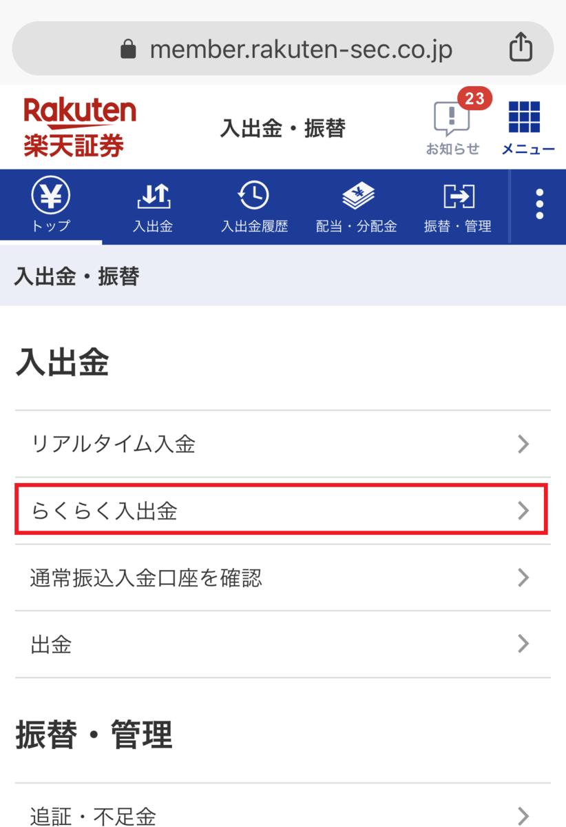 f:id:Sabuaka:20190415023140p:plain