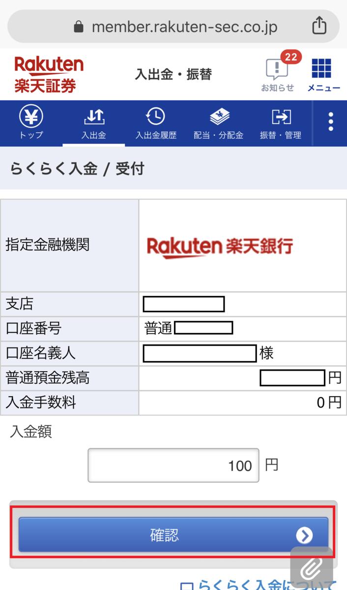 f:id:Sabuaka:20190417011215p:plain