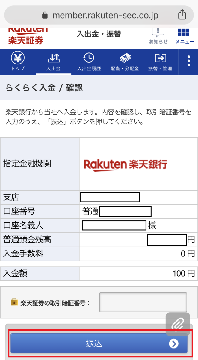 f:id:Sabuaka:20190417011358p:plain