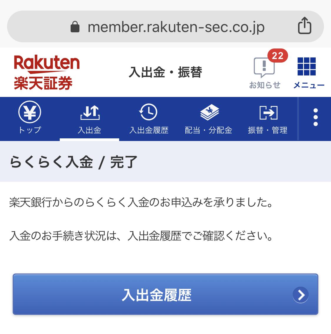 f:id:Sabuaka:20190417011521p:plain