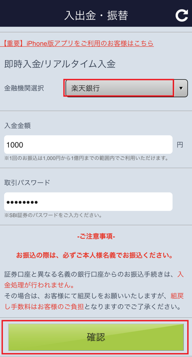 f:id:Sabuaka:20190417145441p:plain