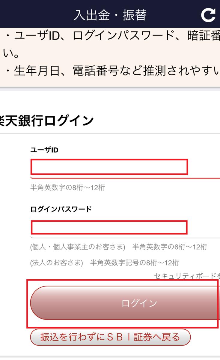 f:id:Sabuaka:20190417145800p:plain