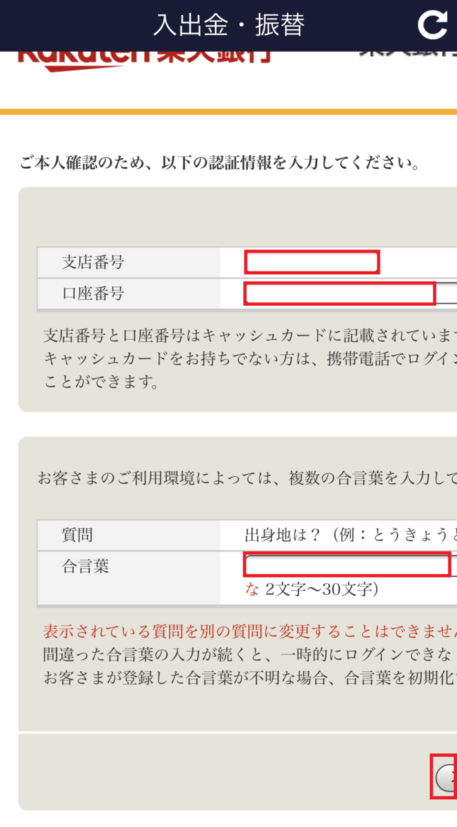 f:id:Sabuaka:20190417150024p:plain