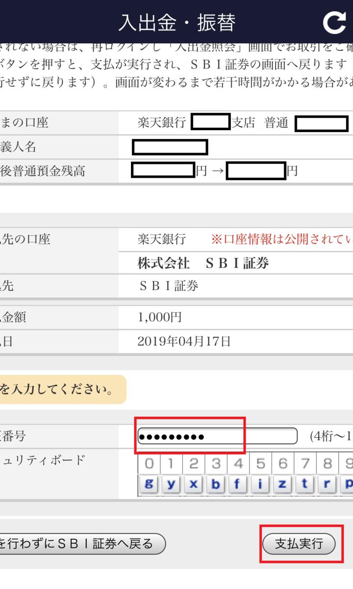 f:id:Sabuaka:20190417150443p:plain