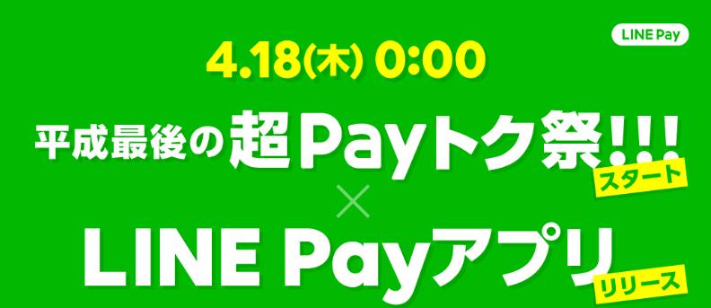f:id:Sabuaka:20190417171601p:plain