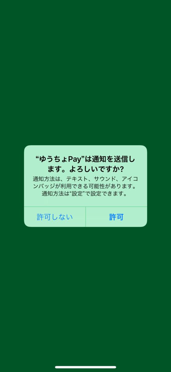 f:id:Sabuaka:20190514013941p:plain