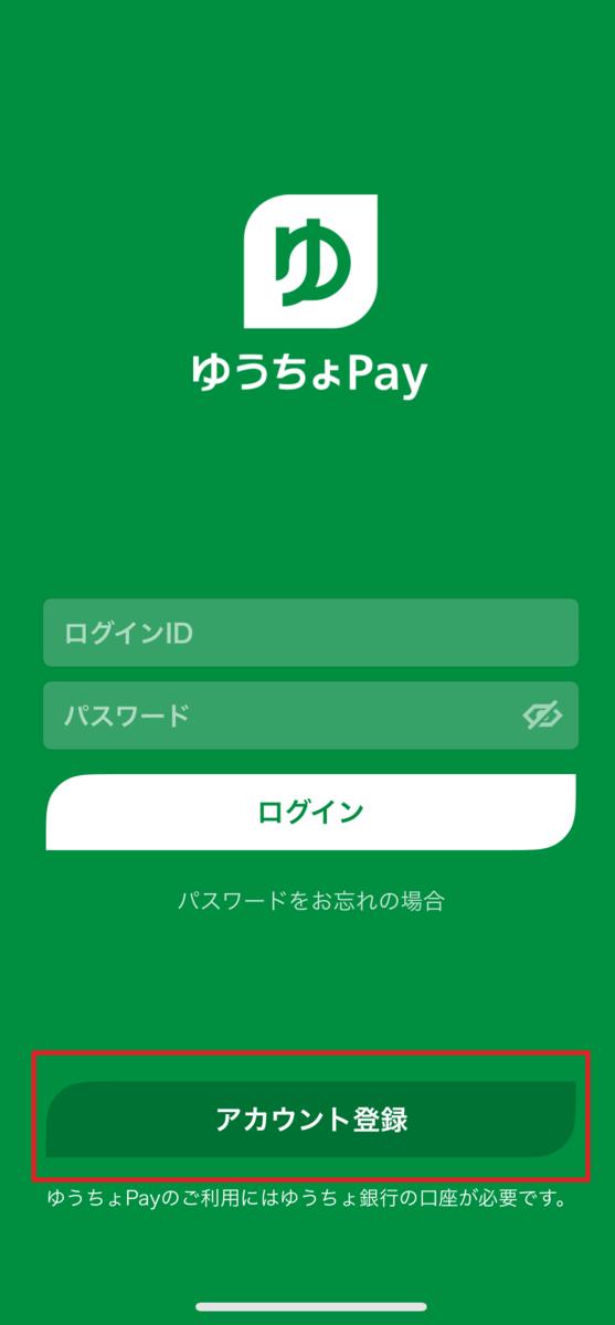 f:id:Sabuaka:20190514014130p:plain