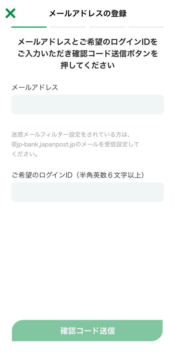 f:id:Sabuaka:20190514014424p:plain