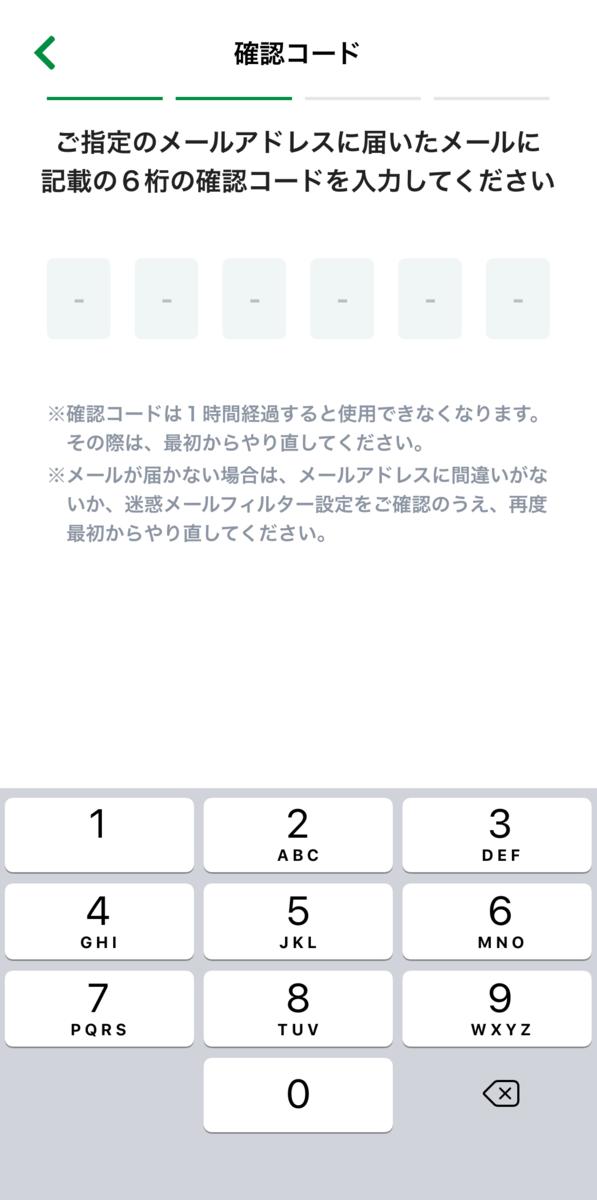 f:id:Sabuaka:20190514014544p:plain