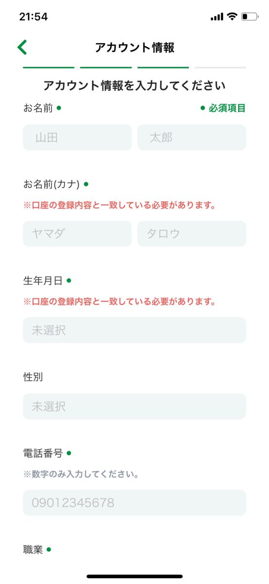 f:id:Sabuaka:20190514014629p:plain