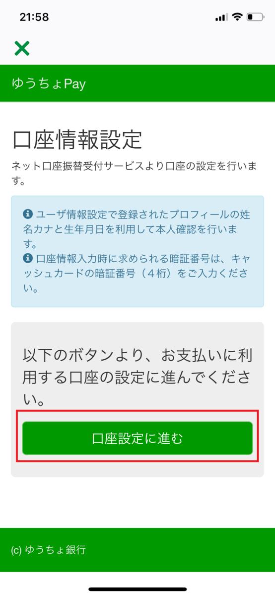 f:id:Sabuaka:20190514014855p:plain