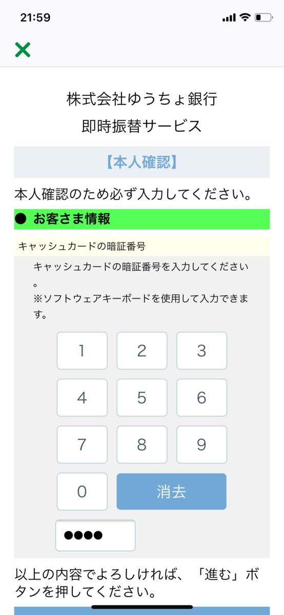 f:id:Sabuaka:20190514015050p:plain