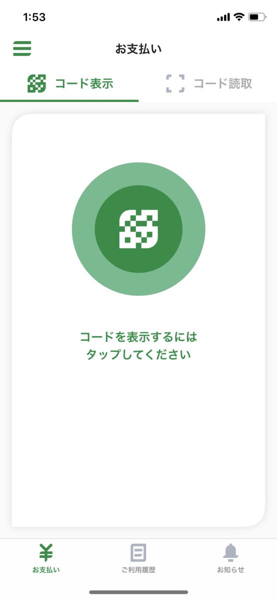 f:id:Sabuaka:20190514015338p:plain