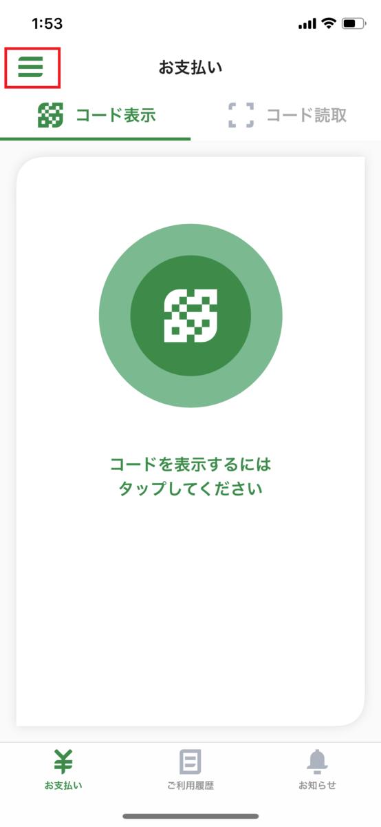 f:id:Sabuaka:20190514015733p:plain
