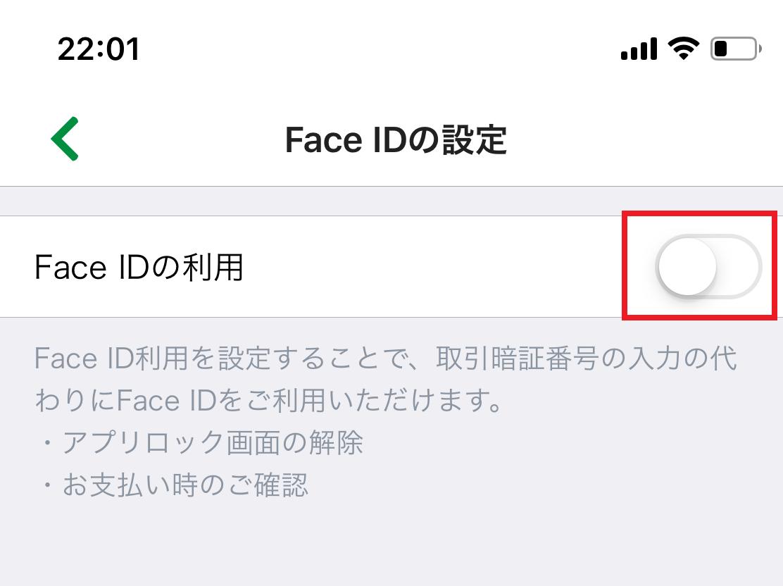 f:id:Sabuaka:20190514020058p:plain