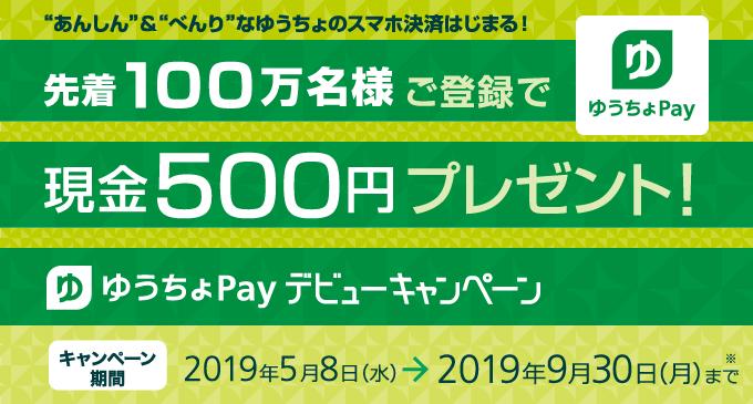 f:id:Sabuaka:20190515001132p:plain