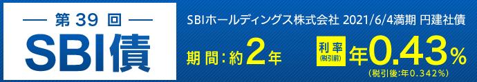 f:id:Sabuaka:20190522020257p:plain