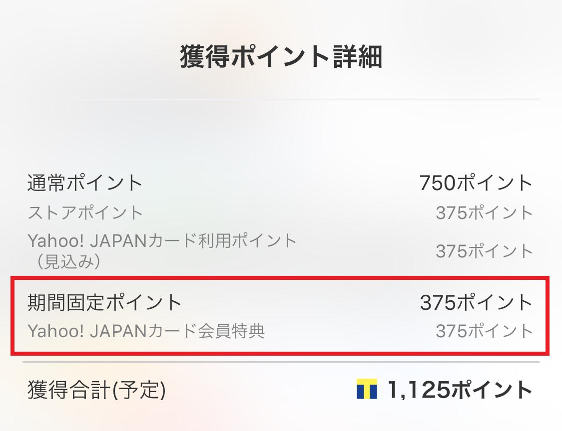 f:id:Sabuaka:20190523180110p:plain