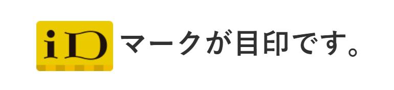 f:id:Sabuaka:20190606144640p:plain