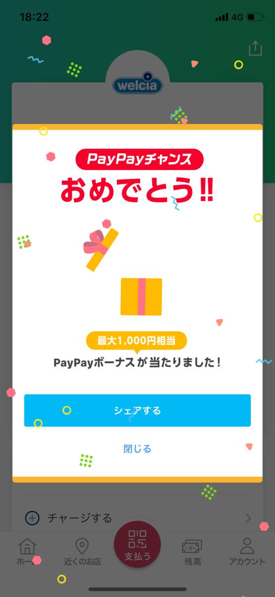 f:id:Sabuaka:20190612175642p:plain