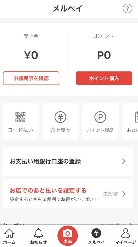 f:id:Sabuaka:20190617214148p:plain