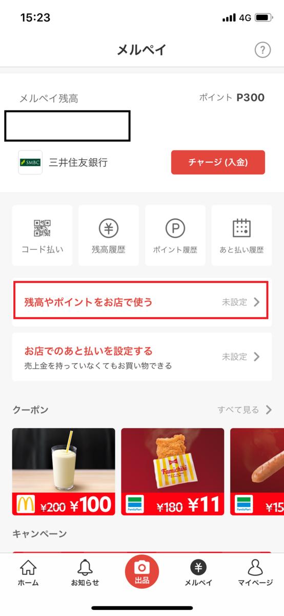 f:id:Sabuaka:20190617214821p:plain