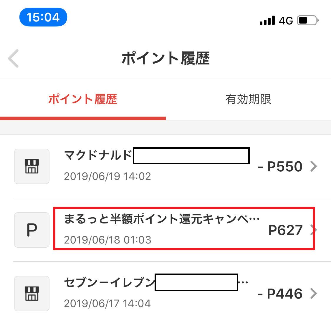f:id:Sabuaka:20190619150718p:plain
