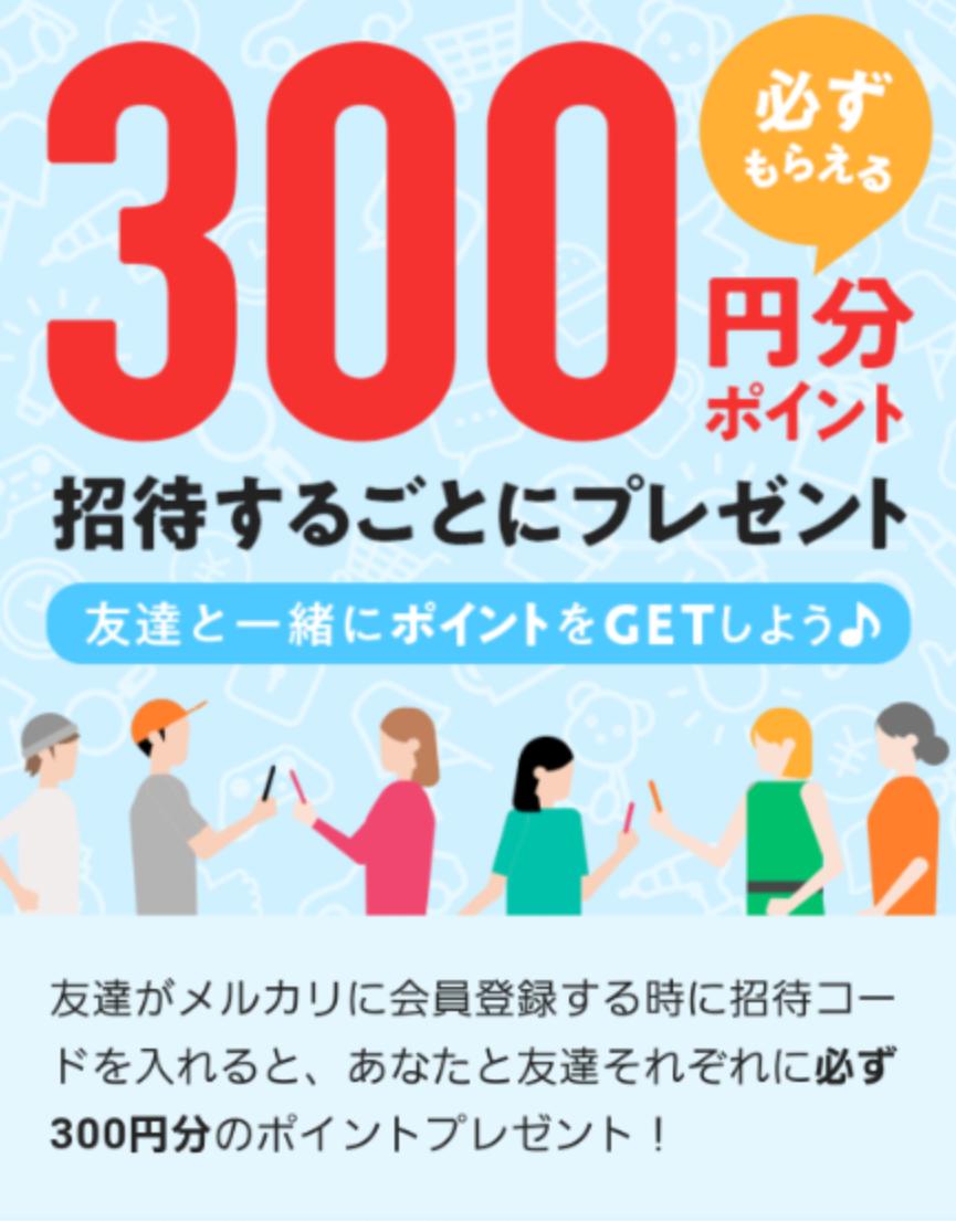 f:id:Sabuaka:20190619153958p:plain