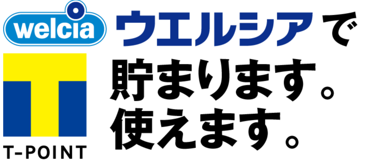 f:id:Sabuaka:20190625205351p:plain